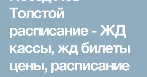 купить билеты на евровидение 2017 киев цена