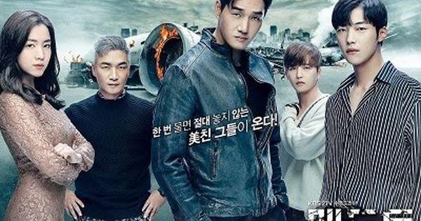 Mad Dog Korean Drama Korean Drama Drama Korea Drama