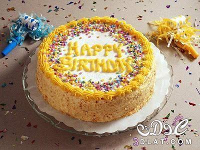 صور تورتة عيد ميلاد بالاسماء 2019 اجمل تورتة لعيد ميلاد خلفيات تورتة عيد الميلاد صور ت Birthday Cakes For Women Happy Birthday Cakes Round Birthday Cakes