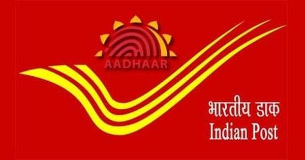 Link Aadhaar With India Post Bank Aadhar Card Post Cards