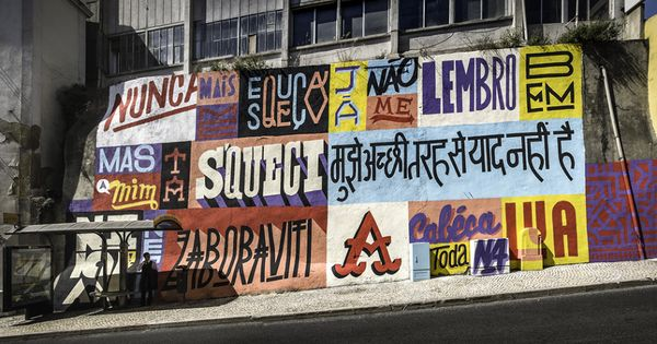 Hand painted typography mural festival todos for Mural lettering