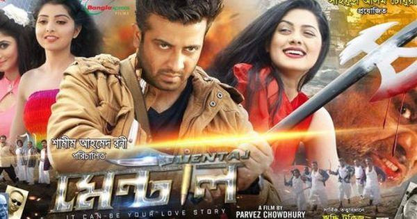 gunday full movie 2014 bengali version of amma