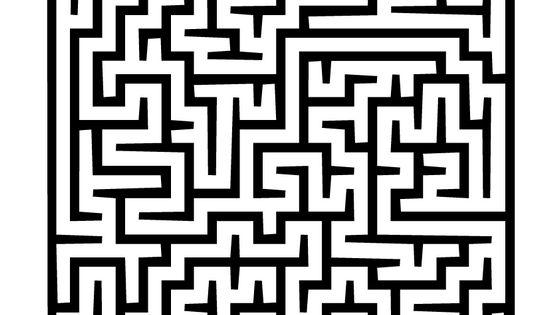 Labyrinthe Imprimer Jeu De Labyrinte