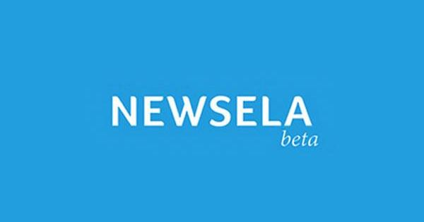 New learning times article newsela lang arts teaching