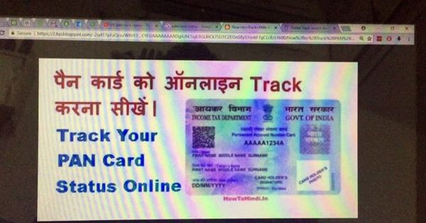 Your Pan Card Status Is A Blog Where We Share Each Every Information About Pan Card Like Pan Card Status Track Your Pan Application Status Cards Informative