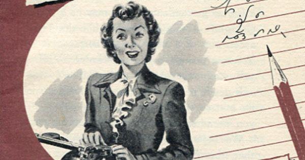 Secretaresse hippe shops marsala color shopping pinterest secretaresse medisch en blog - Secretaresse witte ...