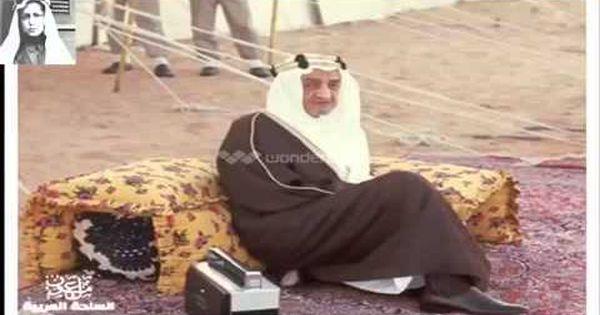 استقبال الملك فيصل الغرب بعد قطع النفط Youtube Photo Instagram Posts Instagram Photo