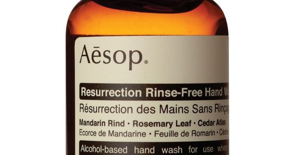 Aesop Resurrection Rinse Free Hand Wash Hand Washing Dry Hands