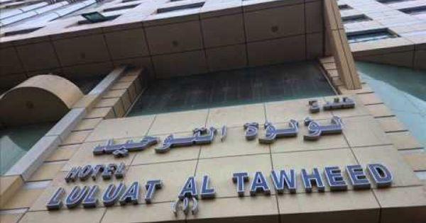 Youtube Makkah Hotel Basketball Court