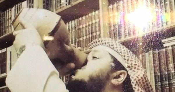 الله يشفيك ويعافيك ويرجعك لينا بالسلامة Couple Photos Photo Scenes