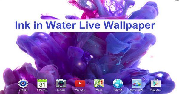 تحميل خلفيات حية الحبر في الماء للاندرويد Ink In Water Live Ink In Water Water Live Wallpaper Live Wallpapers