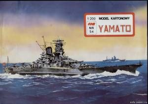 Battleship Yamato / Battleship IJN Yamato (GPM 054) made of