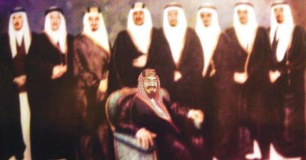 صورة تاريخية نادرة تجمع الملك عبدالعزيز طيب الله ثراه مع عدد من أبنائه من اليمين الملك عبدالله الملك فهد الأمير سعد الأمير محمد الملك سعود ال Concert