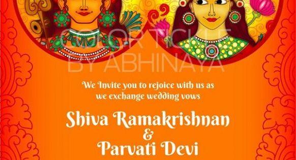 Kerala Muslim Wedding Invitation Card Design Wedding Invitation Quotes Wedding Reception Invitations Marriage Invitation Card