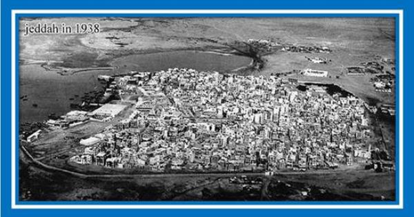 Old Pics From Jeddah Old Pictures Jeddah City Photo