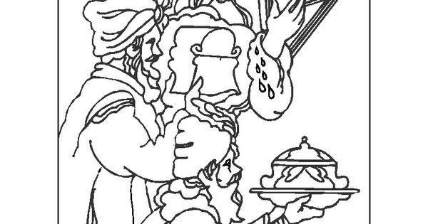 gold frankincense and myrrh coloring pages | Gold Frankincense Myrrh coloring pages | Catholic coloring ...