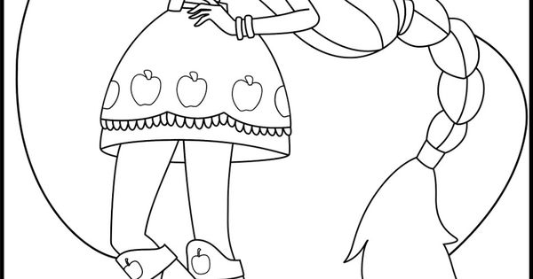 coloriage Equestria Girls My Little