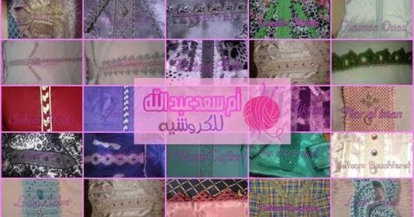 تطبيقات متتبعين قناة أم سعد عبد الله جد رائعة و شكرا لكم Eyeshadow Beauty