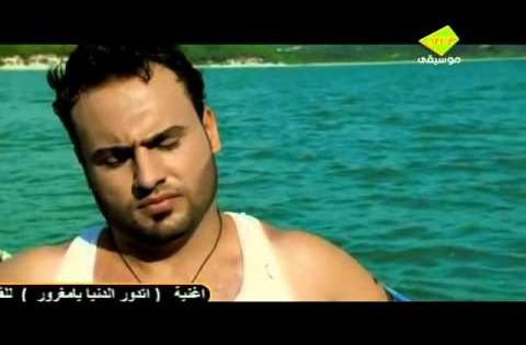 عامر اياد دور عليه Youtube Songs Youtube Incoming Call Screenshot