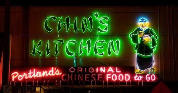 I Heart Food Chin S Kitchen Chinese Food A Review Chinese Food