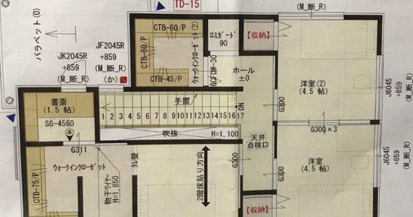 F Id To Ichi 20191118211026p Plain 間取り 間取り図 工務 店