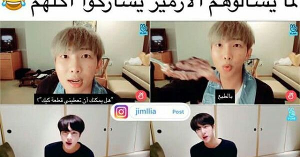 Where Stories Live Funny Films Bts Funny Videos Funny Study Quotes