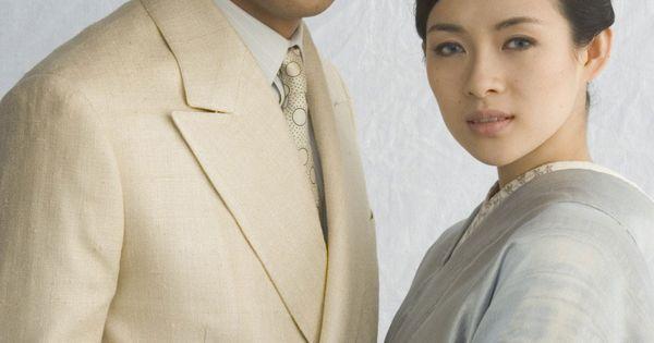 sayuri and chairman relationship problems