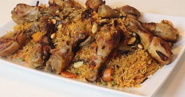 مطبخ الاكلات العراقيه كبسة الدجاج Food Meals Cooking