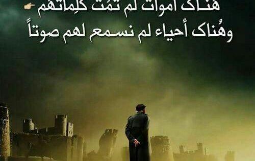 أحياء ولكن أموات Poster Movie Posters Places To Visit
