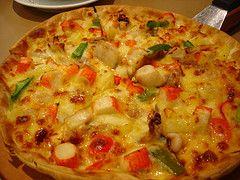 Copy Cat Pizza Hut Pizza Thin Crust This Copycat Recipe