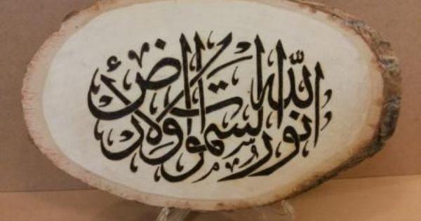 لوحة مرسومة بطريقة الحرق على الخشب للبيع في المملكة العربية السعودية جدة الرياض افضل سعر مراجعة و تقييم سوق New Work Art Scout