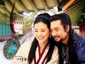 Ballad Of Suh Dong With Images Korean Drama Series All Korean