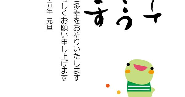 tanabata tokyo 2015