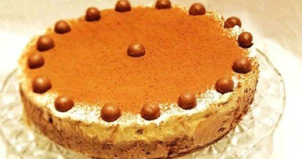 كيكة الموكا الباردة Recipe Mocha Cake Cupcake Cakes Food