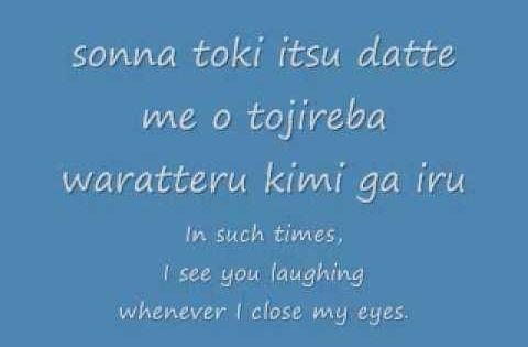 Inuyasha Dearest Lyrics English Translation Famosos