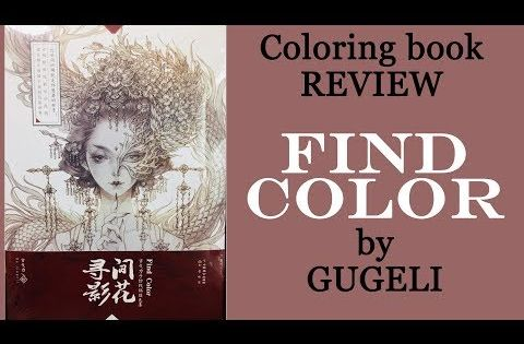 Chinese Coloring Book Review Find Color By Gugeli Youtube Find Color Coloring Books Books