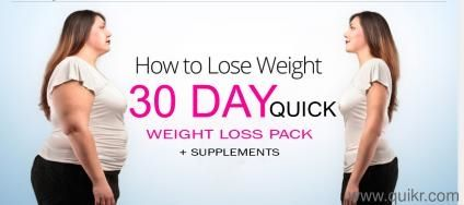 how quick do you lose weight on duromine