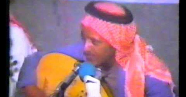 فيديو عيسى الاحسائي موال هلو واحنا نهل جودة عالية إهداء لأبومحمد Sleep Eye Mask Beauty Mask