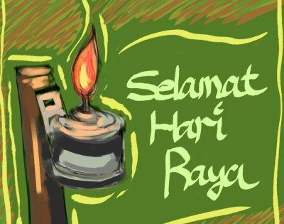 Selamat Hari Raya Aidilfitri Wish You Have An Enjoyable Time With Your Family Hari Raya Wishes Selamat Hari Raya Eid Cards