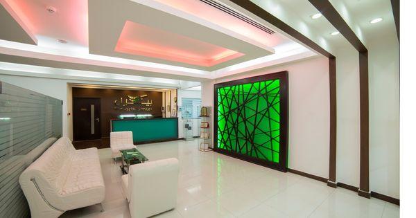 Pearls Dental Derma Clinics مجمع عيادات بيرل لطب الاسنان والجلدية Dental Clinic