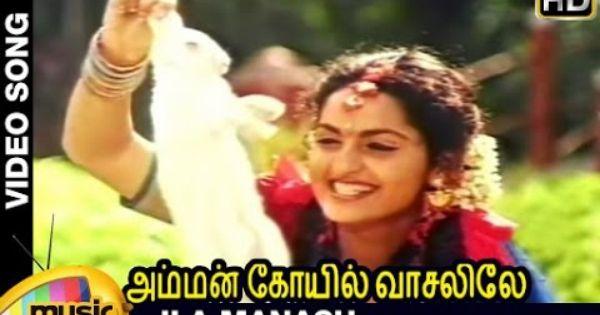 kannazhaga video song hd 1080p  videos