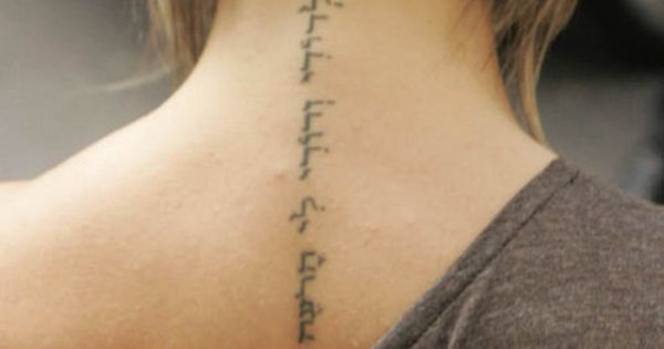 In love with Victoria Beckham's Hebrew neck tattoo placement