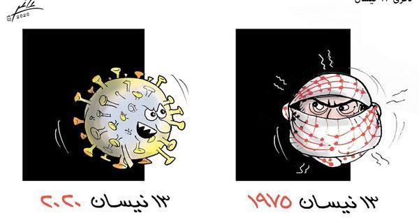 شاهد هكذا رد فنان فلسطيني على كاريكاتير الجمهورية Cards Playing Cards