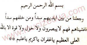 Sizlere Muthis Etkili Mucize Bir Dil Baglama Tilsimi Ogreteyim Kim Asagidaki Dil Baglama Tilsimini Sartlara Uygun Sekilde Ya Allah Islam Quran Download Books