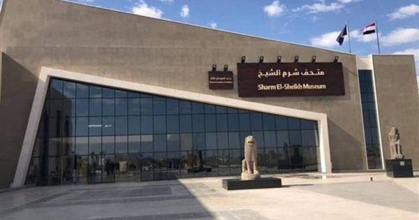 الدكتور خالد العناني وزير السياحة يكشف لبرنامج الحكاية تفاصيل جديدة حول متحف شرم الشيخ In 2020 Outdoor Decor Places Places To Visit