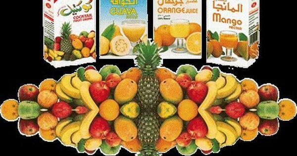 عصير كي دي دي الشكل القديم Strawberry Fruit Pandan