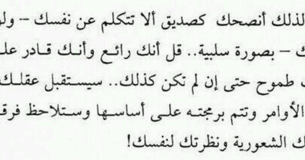 إقرأ على نفسك المعوذتين لا تضايق قلبك الجميل انتبه على نفسك وابتسم دوما وكن بخير كل شيء مكتوب تدبر آية ن Quran Verses Islamic Quotes Place Card Holders