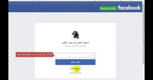 Pin On Helping Fb Videos
