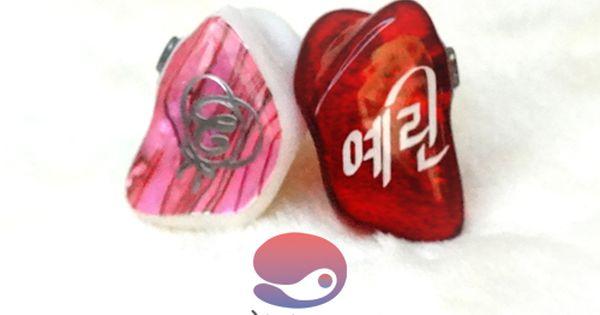 Kpop Kppp In Ear Kpop Idols Kpop Idols In Ear Kpop Idols In Ear Monitors Kpop Idols Performance Bts Exo Exo Chanyeol In Ear Monitors Kpop Idol Monitor