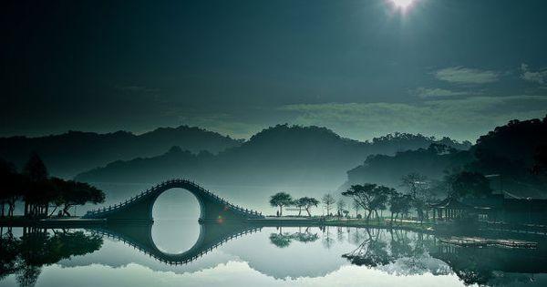 Dahu Park in Taipei TW /